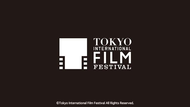第31回東京国際映画祭 ライブ配信
