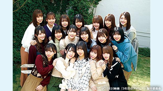 日向坂46『3年目のデビュー』大ヒット記念LINE LIVE