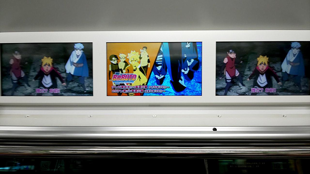 「BORUTO-ボルト- -NARUTO NEXT GENERATIONS-」サイネージ動画制作